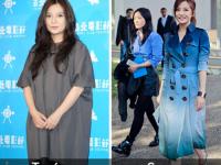 Khám phá bí quyết giảm béo của sao Hàn
