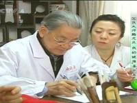 """""""Thần dược trường sinh"""" của Trung Quốc: Có nhiều ở Việt Nam"""